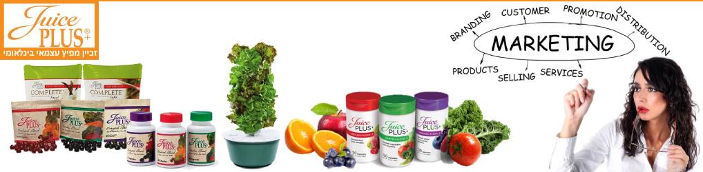חברת Juice PLUS